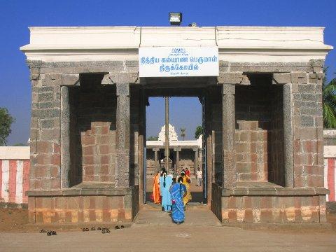 http://thechennai.files.wordpress.com/2011/03/nithyakalyanaperumal.jpg